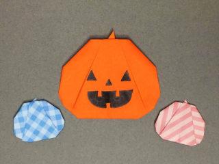 かんたんかぼちゃ