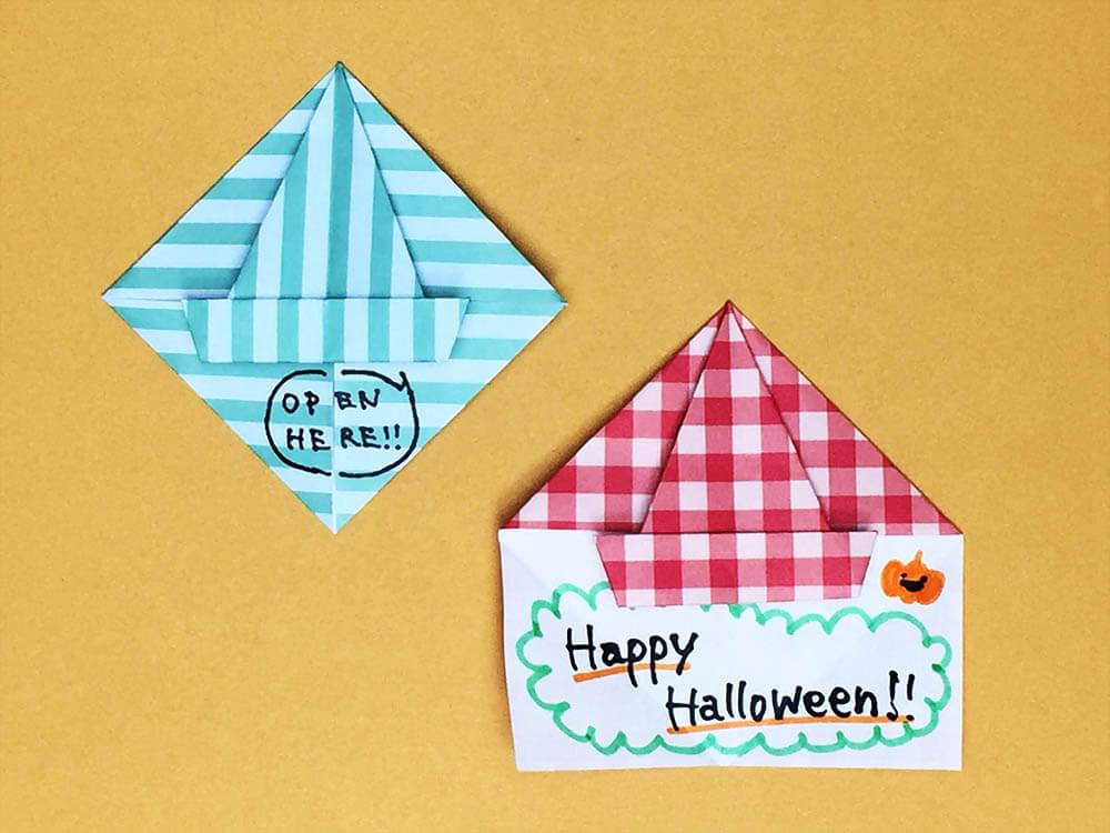 折り紙で折ったハロウィンのメモ