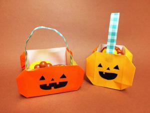 折り紙で折ったかぼちゃのバッグ