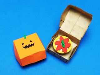 かぼちゃの箱