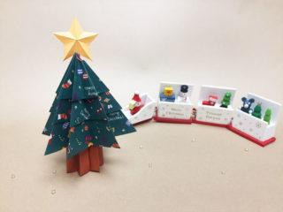 立体クリスマスツリー