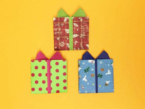 折り紙で折ったプレゼントボックス