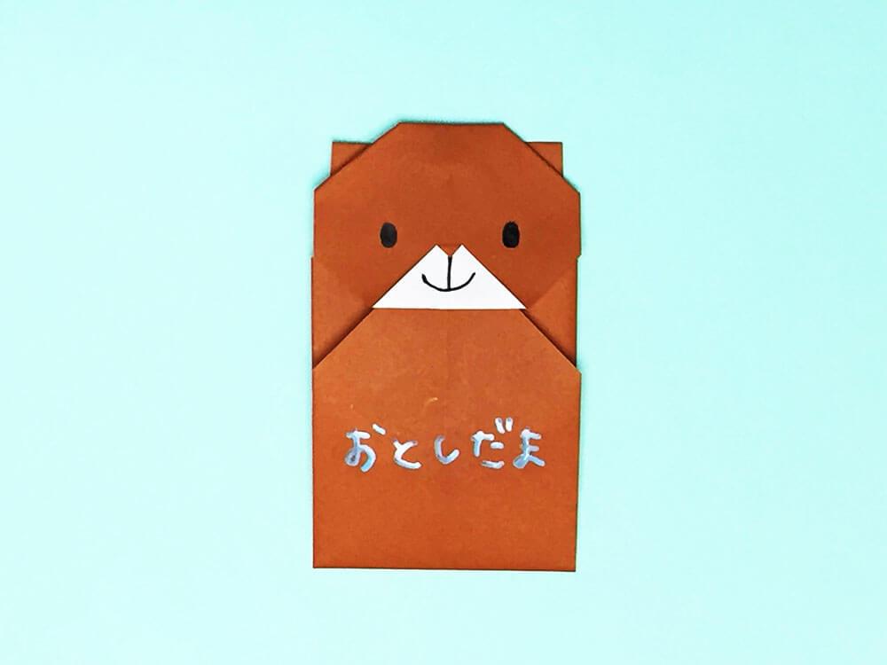 折り紙で折ったクマのポチ袋