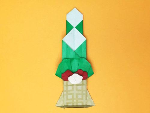 折り紙で折った門松
