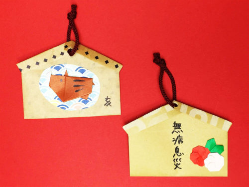 折り紙で折った絵馬