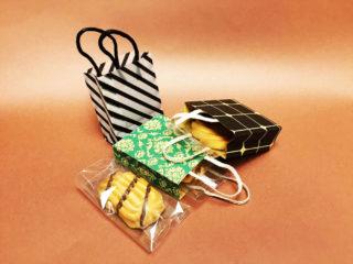 100均の折り紙で作るちいさな紙袋
