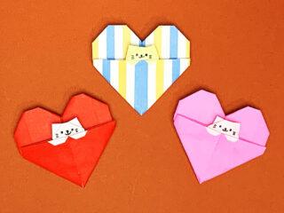 折り紙で折ったネコとハート