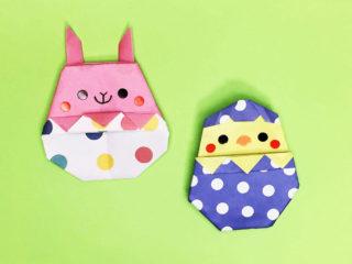 折り紙1枚でイースターエッグ(うさぎ、ひよこ)