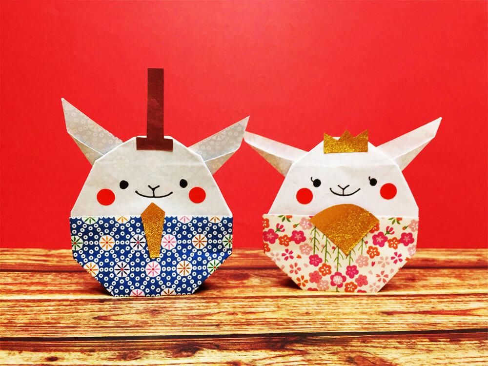 折り紙で折ったウサギのおひなさま