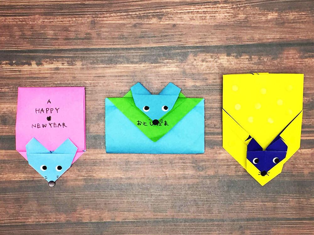 折り紙で折ったねずみのポチ袋