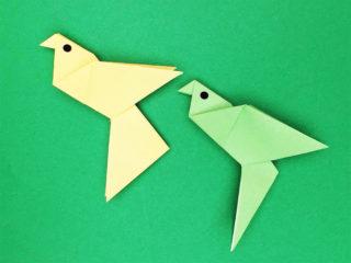 折り紙で折った小鳥