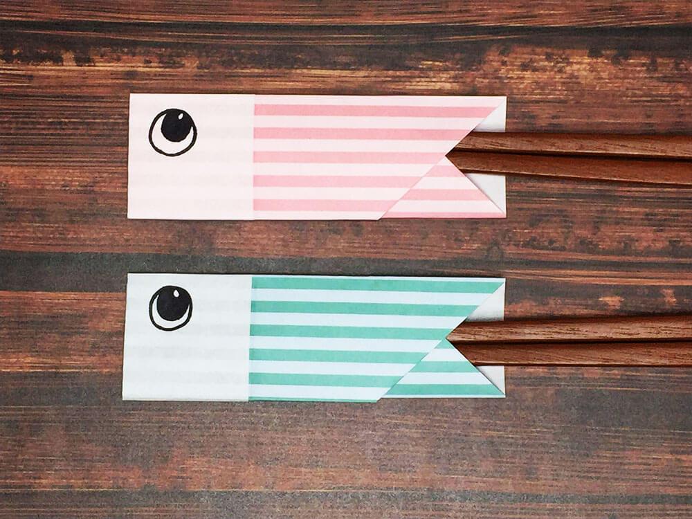 折り紙で折ったこいのぼりの箸袋