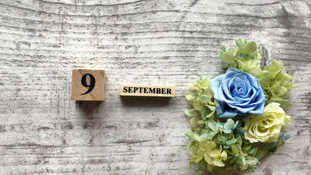 9月の折り紙