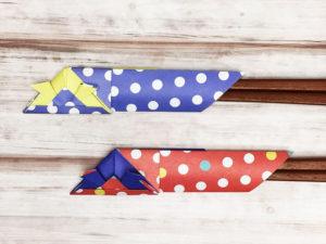 折り紙で折ったかぶとの箸袋