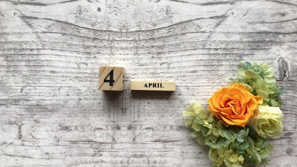 4月の折り紙