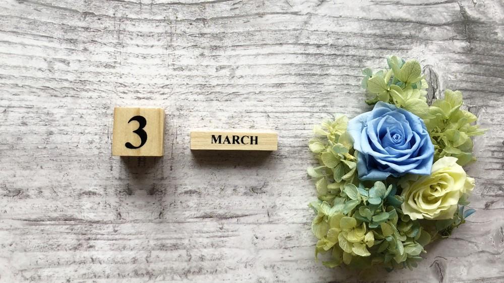 3月の折り紙