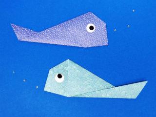 折り紙で折った魚