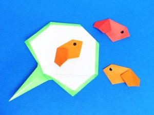 折り紙で折った金魚すくい