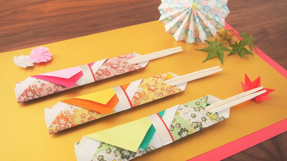 実用的な折り紙一覧 ※140作品以上