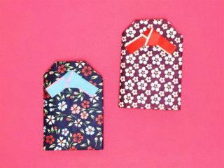 折り紙のお守り袋