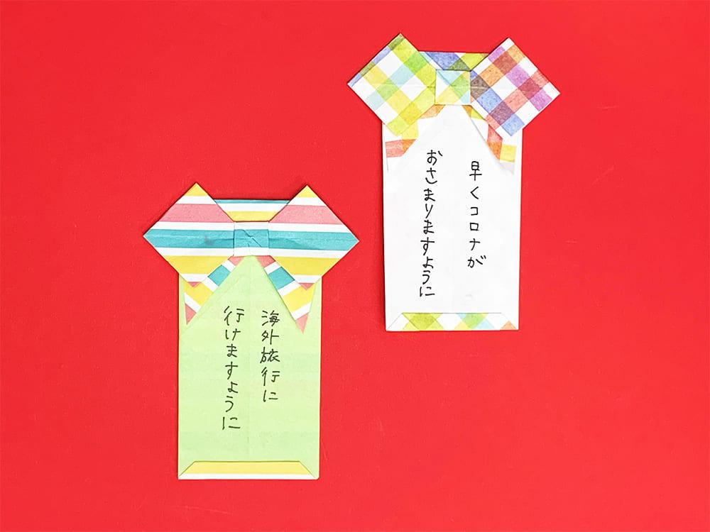 折り紙で作ったリボンの短冊