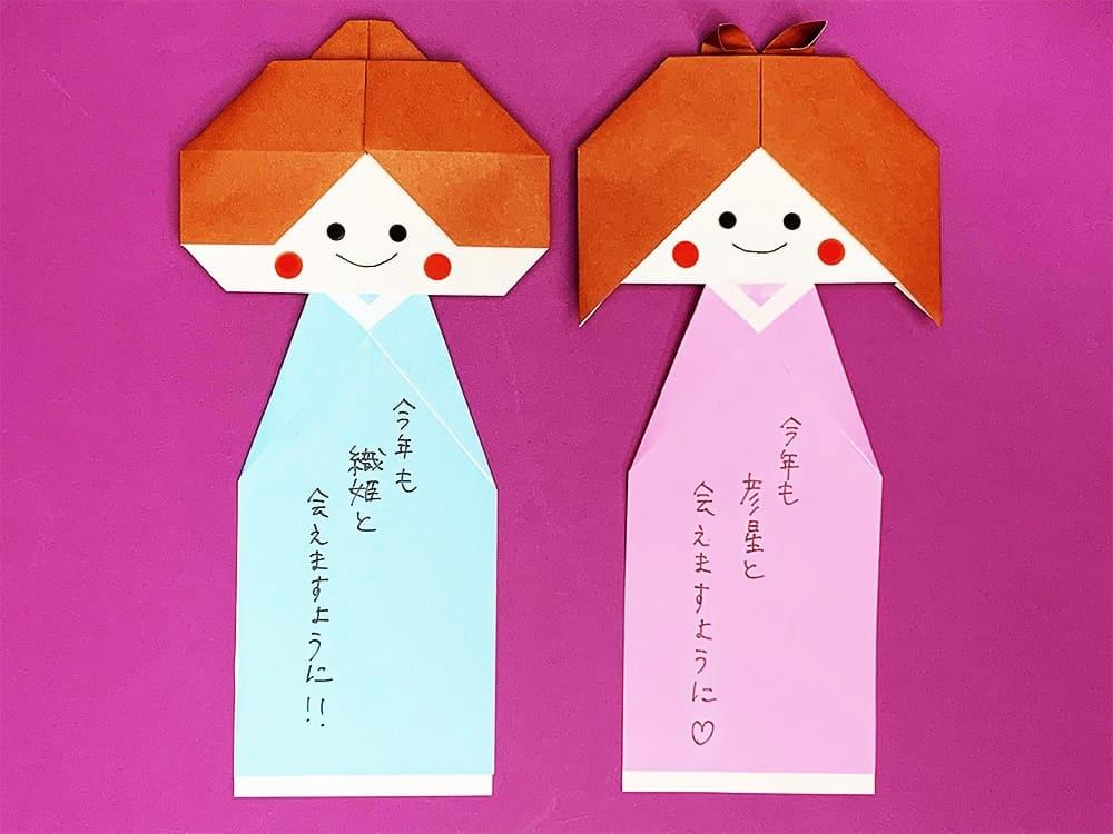 折り紙で作った織姫と彦星の短冊